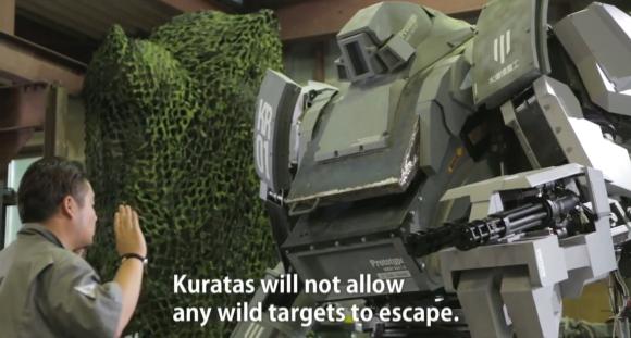 Robot Kuratas