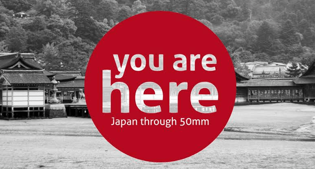 You Are Here Proyecto Fotográfico sobre Japón