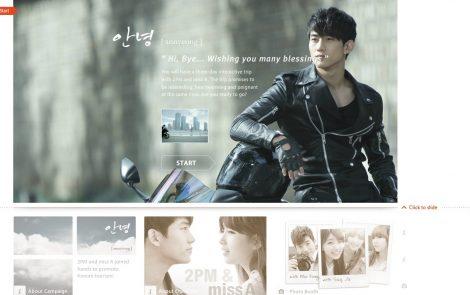 Annyeong, una película interactiva para vivir tu primer viaje a Corea junto a miss A y 2PM