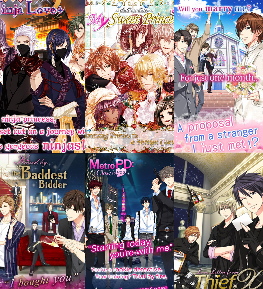 otome-ios-android