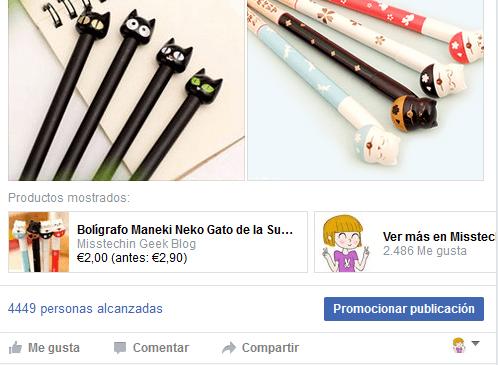 promocionar en facebook