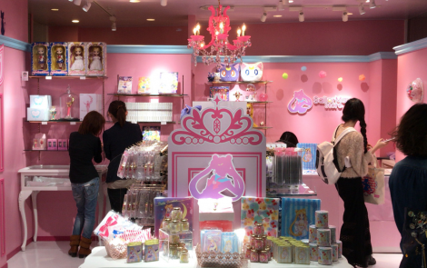 OMG, llega la primera tienda de Sailor Moon en Tokio