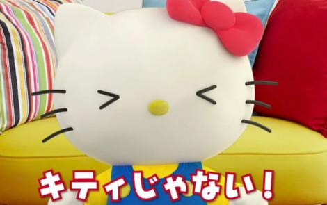 Hello Kitty lanza su propio canal de Youtube