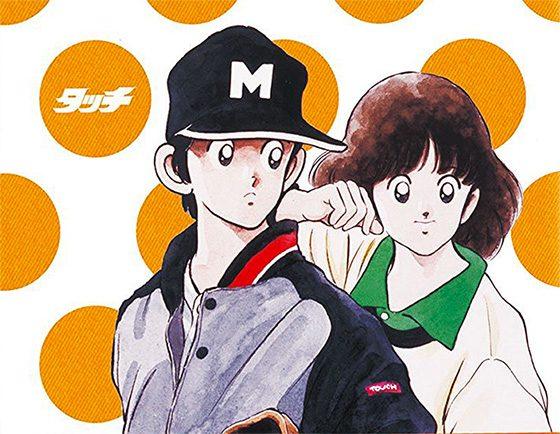 Touch manga bateadores
