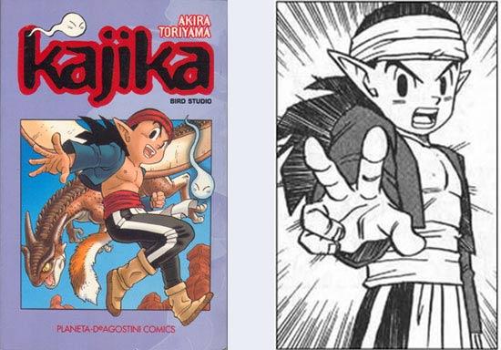 comic kajika toriyama