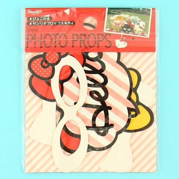 Hello Kitty para hacer Fotos